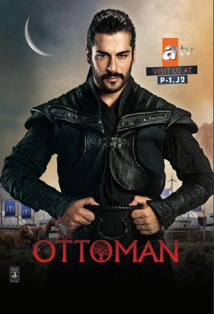Основание Осман постер