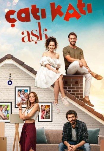 любовь на крыше постер