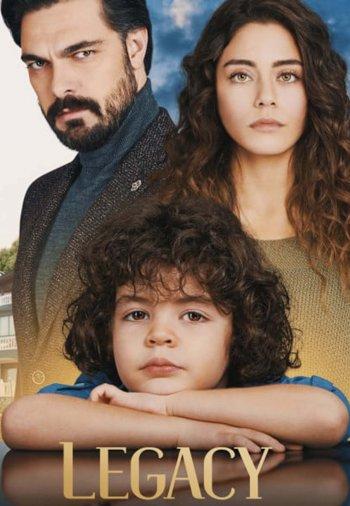 турецкий сериал доверенное постер