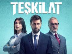 Разведка турецкий сериал обложка